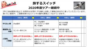 20210520-2