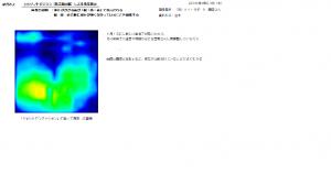 Photo_20200913120301